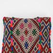 Berber One of a Kind Pillow