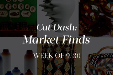 Market Finds: Week of September 30, 2013