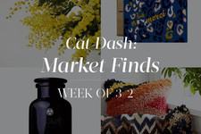 Market Finds: Week of March 2, 2015